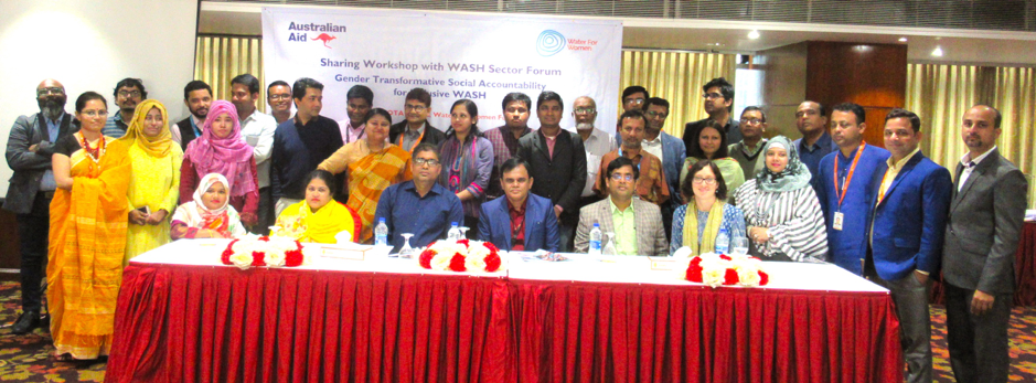Workshop participants for the Sector Forum on Gender-Transformative Social Accountability in Dhaka, Bangladesh