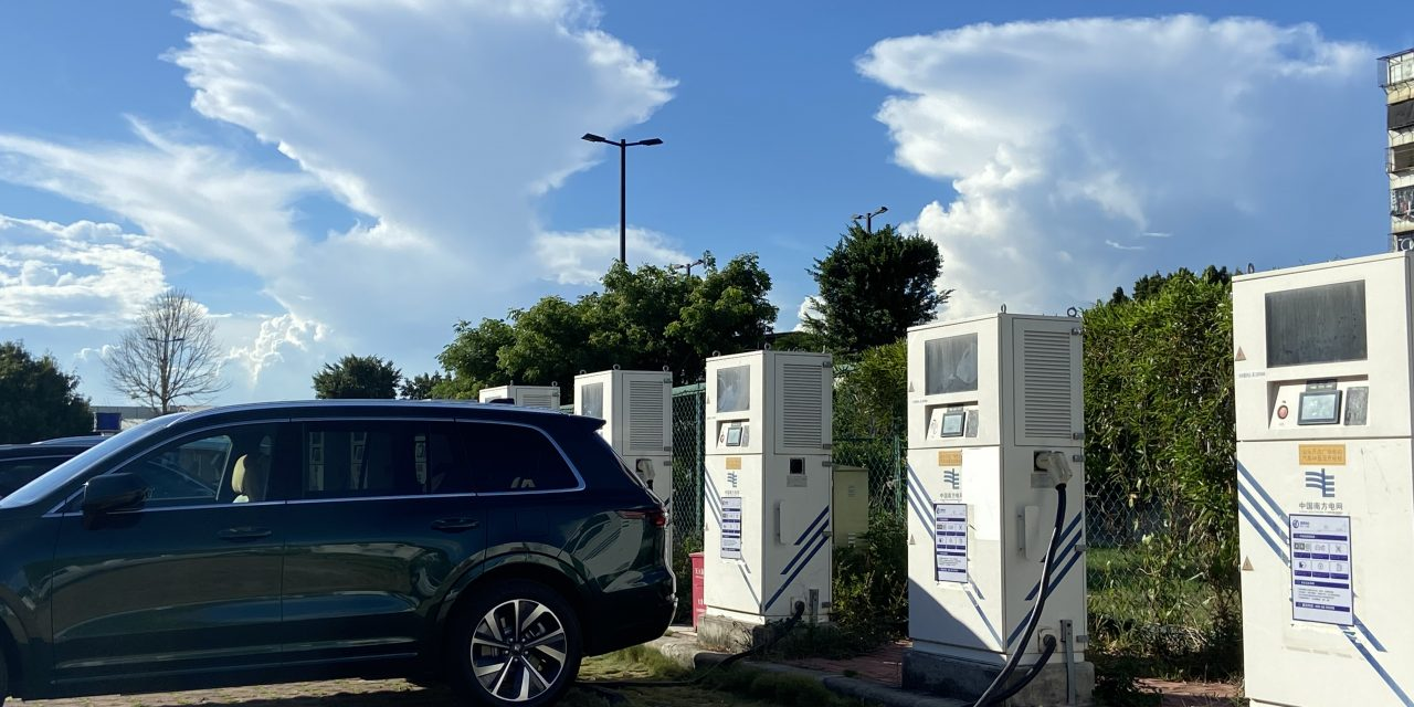 Electric cars are driving China's progress to net zero